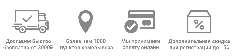газпромбанк архангельск официальный сайт кредит наличными