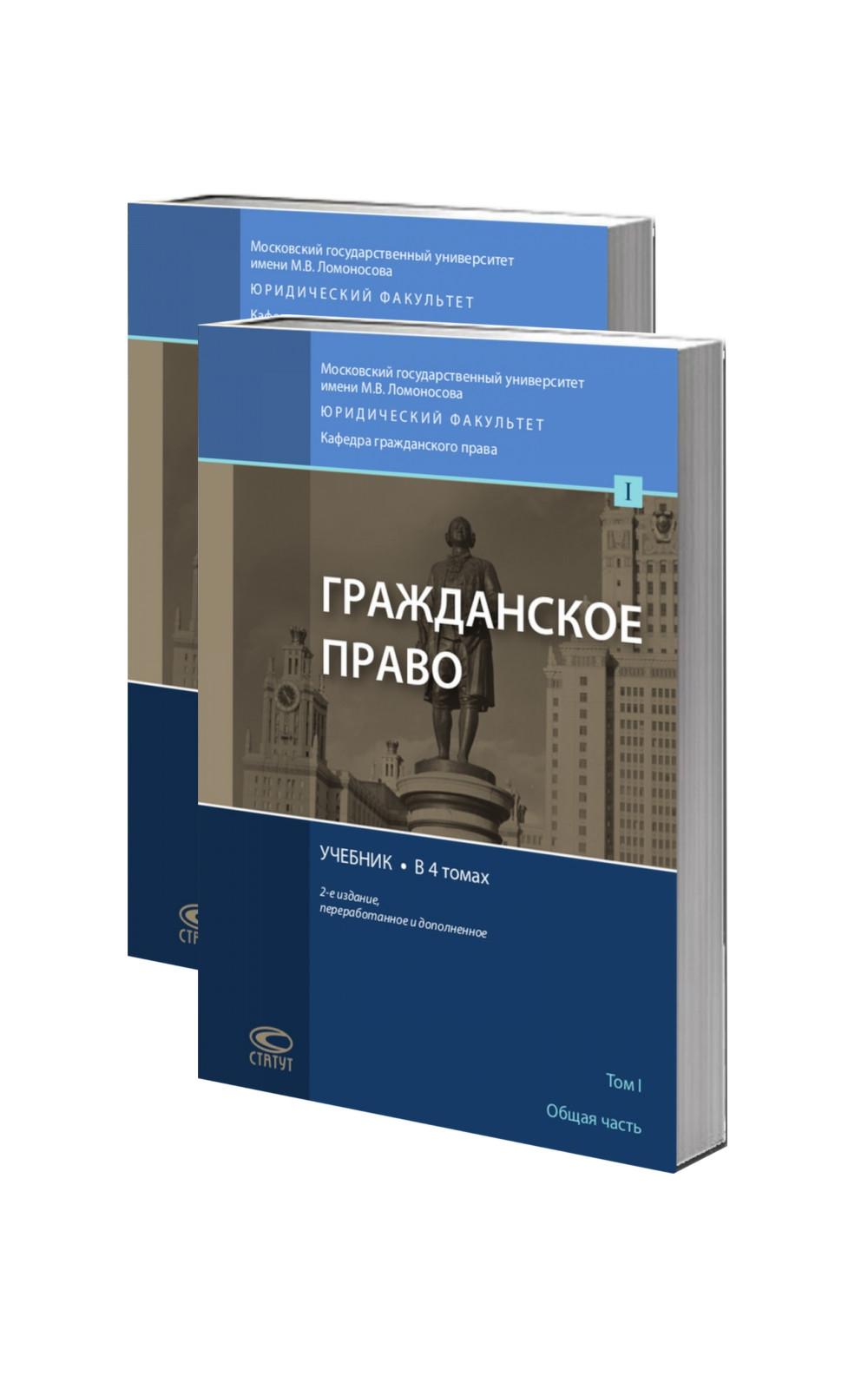 паспорт гражданина татарстана